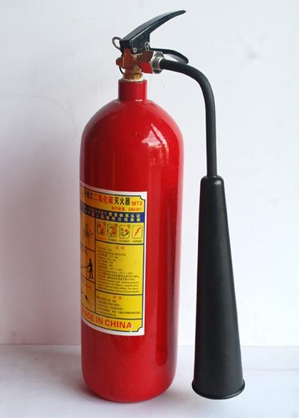 Bình chữa cháy MT3 (khí CO2)-Trung Quốc