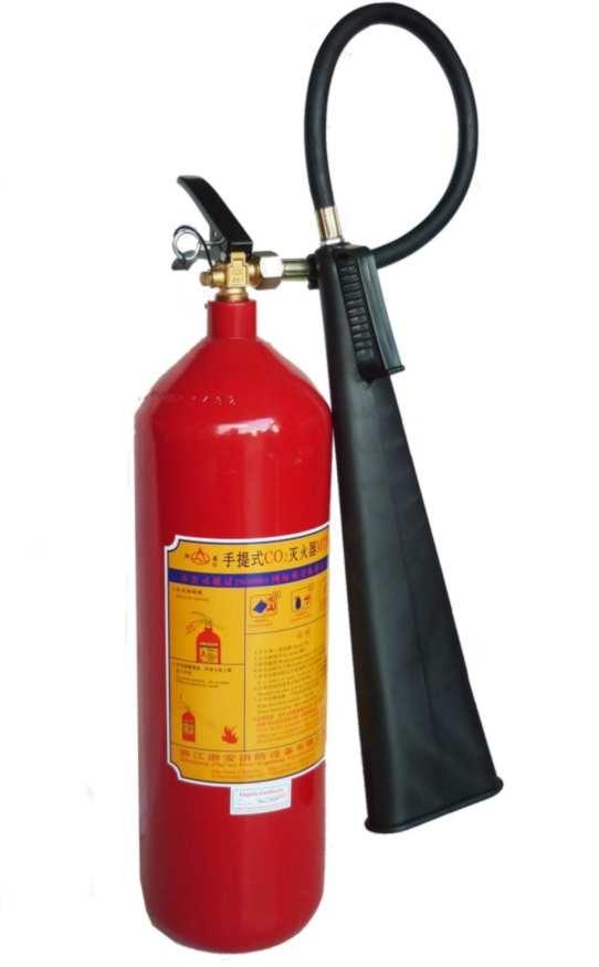 Bình chữa cháy MT5 (khí CO2)
