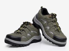 Giày mũi sắt Tenma Sport