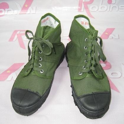 Giày vải quốc phòng