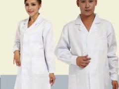 Áo bác sỹ (blouse trắng)