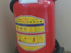 Bình chữa cháy MFTZ35 (Bột BC)