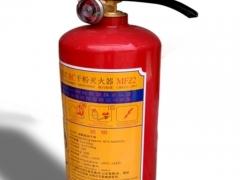 Bình chữa cháy MFZ2 (Bột BC)- Trung Quốc