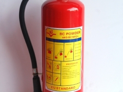Bình chữa cháy MFZ4 (Bột BC)- Trung Quốc