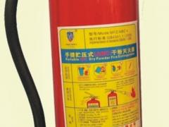 Bình chữa cháy MFZL4(Bột ABC)