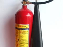 Bình chữa cháy MT5 (khí CO2)-Trung Quốc