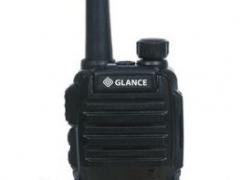 Bộ đàm cầm tay Glance GC-369
