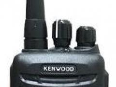 Bộ đàm cầm tay Kenwood TK-760UHF
