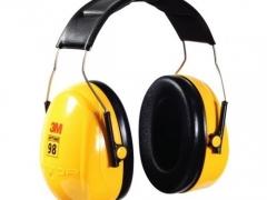 Chụp tai chống ồn 3M- Hoa Kỳ