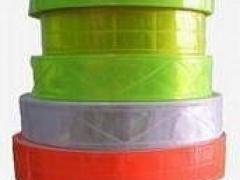 Cuộn dây phản quang vải