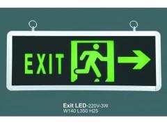 Đèn EXIT 01 mặt