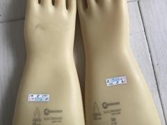 Găng tay cách điện 26.5kV- Regeltex (Pháp)