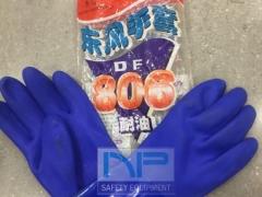 Găng tay cao su chịu nhiệt, chịu dầu 806- Trung Quốc
