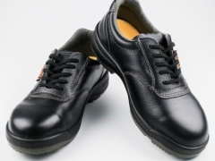 Giày bảo hộ mũi sắt Midori ACF211- Nhật Bản