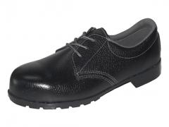 Giày bảo hộ Simon TS 311EST