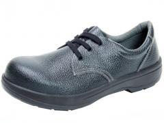 Giày bảo hộ Simon TS7011Black