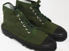 Giày vải quốc phòng cao cổ