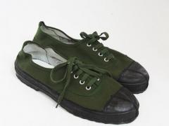 Giày vải quốc phòng thấp cổ