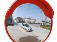 Gương cầu lồi vỏ nhựa PVC