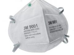 Khẩu trang 3M-9001A