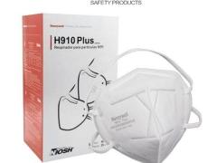 Khẩu trang Honeywell N95 mã H910Plus