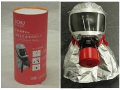 Mặt nạ chống khói chuyên dụng CM-119 Pro