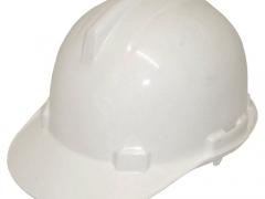 Mũ bảo hộ Protector mã HC43- Australia