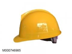 Mũ bảo hộ SStop- Hàn Quốc