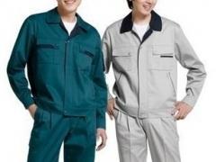 Quần áo bảo hộ khóa kéo (kaki ND)